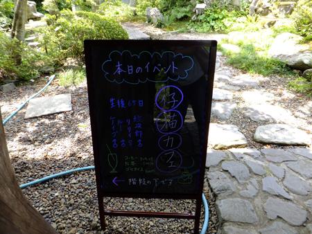 Matuyama3